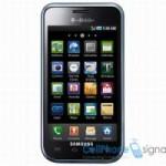 Samsung Vibrant alias Galaxy S bei T-Mobile USA